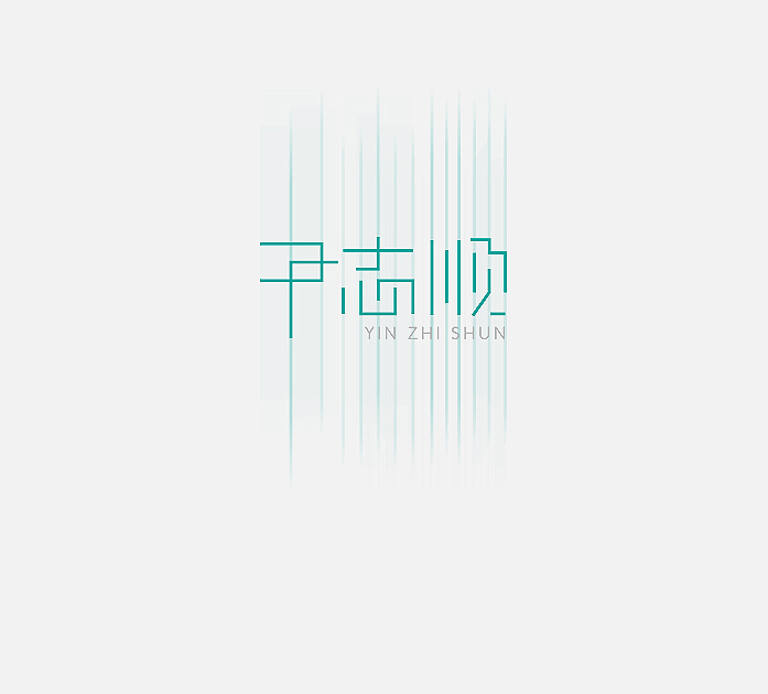 chinesefontdesign.com 2016 07 24 21 02 48 1 175+ Crafted Chinese Font Style Logo Design Examples