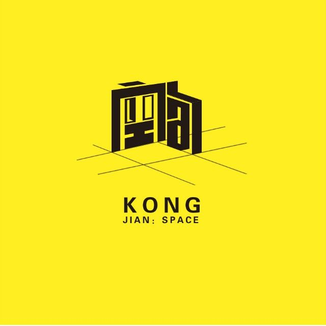 chinesefontdesign.com 2016 07 24 21 03 23 135+ Explosively Creative Chinese Fonts Logo Design Examples