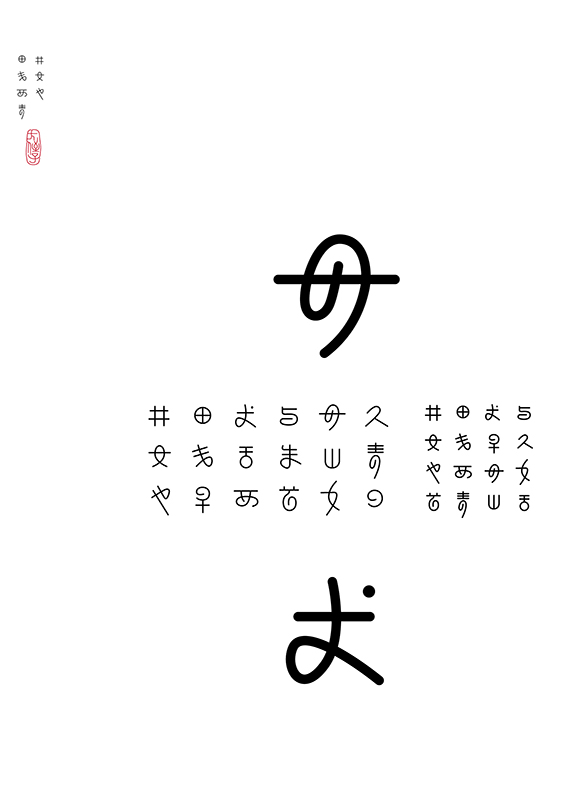 chinesefontdesign.com 2016 07 24 21 03 36 135+ Explosively Creative Chinese Fonts Logo Design Examples