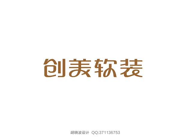 chinesefontdesign.com 2016 07 24 21 04 43 175+ Crafted Chinese Font Style Logo Design Examples