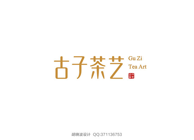 chinesefontdesign.com 2016 07 24 21 04 45 175+ Crafted Chinese Font Style Logo Design Examples