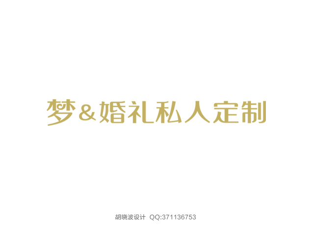 chinesefontdesign.com 2016 07 24 21 04 51 175+ Crafted Chinese Font Style Logo Design Examples