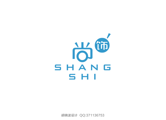 chinesefontdesign.com 2016 07 24 21 06 04 175+ Crafted Chinese Font Style Logo Design Examples