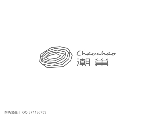chinesefontdesign.com 2016 07 24 21 06 19 175+ Crafted Chinese Font Style Logo Design Examples