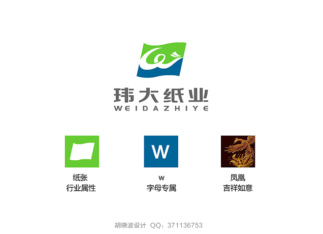 chinesefontdesign.com 2016 07 24 21 06 33 175+ Crafted Chinese Font Style Logo Design Examples