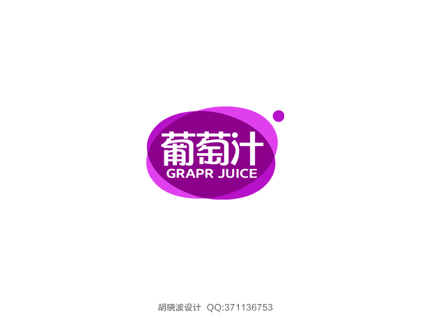 chinesefontdesign.com 2016 07 24 21 06 46 175+ Crafted Chinese Font Style Logo Design Examples