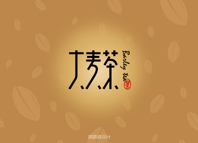 chinesefontdesign.com 2016 07 24 21 06 48 175+ Crafted Chinese Font Style Logo Design Examples