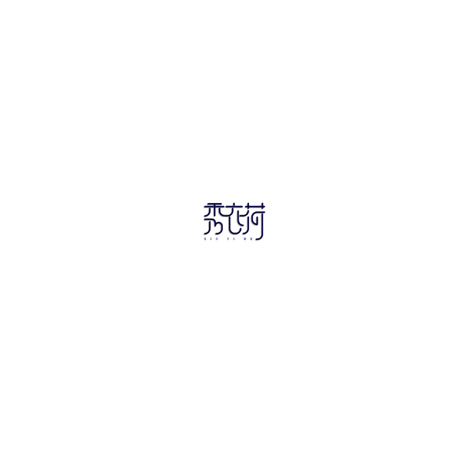 chinesefontdesign.com 2016 07 25 18 06 13 70+ Intelligent Chinese font design program
