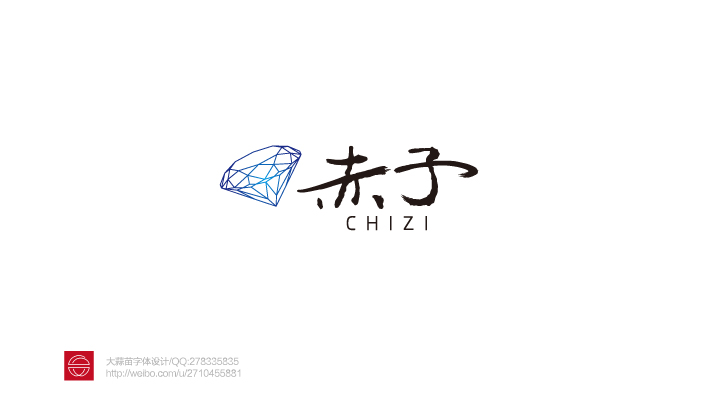 150+ Admirable Ideas of Chinese Font Style Logo Design