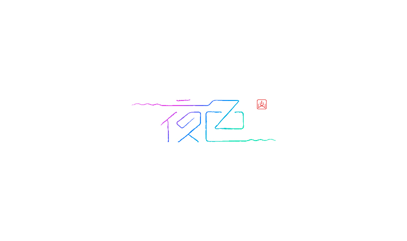 66 Chinese Font Logo Design Ideas For Creative Works