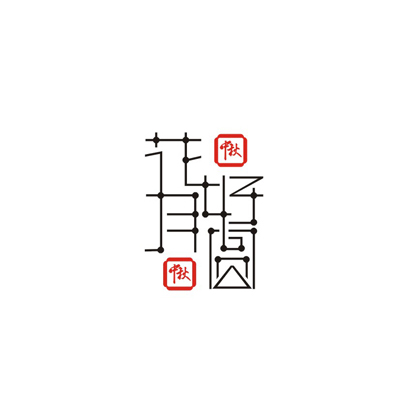 chinesefontdesign.com 2016 07 26 20 19 55 134 High Quality Examples of Chinese Font Logo Design Ideas