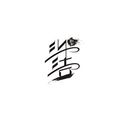 chinesefontdesign.com 2016 07 26 20 20 09 134 High Quality Examples of Chinese Font Logo Design Ideas