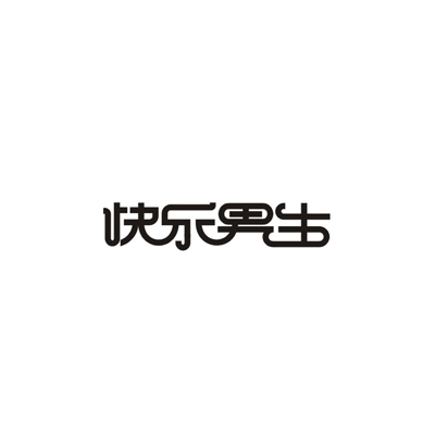 chinesefontdesign.com 2016 07 26 20 20 21 134 High Quality Examples of Chinese Font Logo Design Ideas
