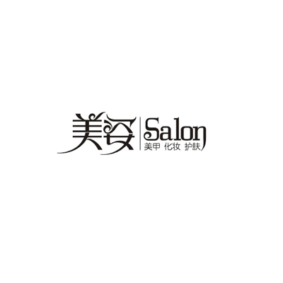 chinesefontdesign.com 2016 07 26 20 20 51 134 High Quality Examples of Chinese Font Logo Design Ideas
