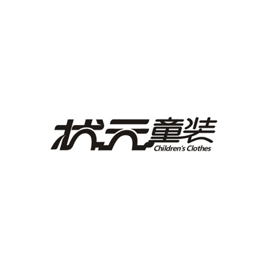 chinesefontdesign.com 2016 07 26 20 22 19 134 High Quality Examples of Chinese Font Logo Design Ideas