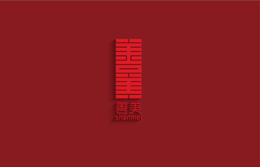 chinesefontdesign.com 2016 07 26 20 34 45 80+ Nervy Examples of Chinses Font Logo Design for Inspiration