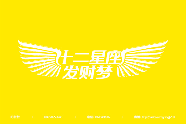chinesefontdesign.com 2016 07 26 20 52 18 148 Stunningly Beautiful Chinese Fonts Logo Designs