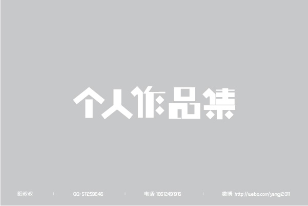 148 Stunningly Beautiful Chinese Fonts Logo Designs