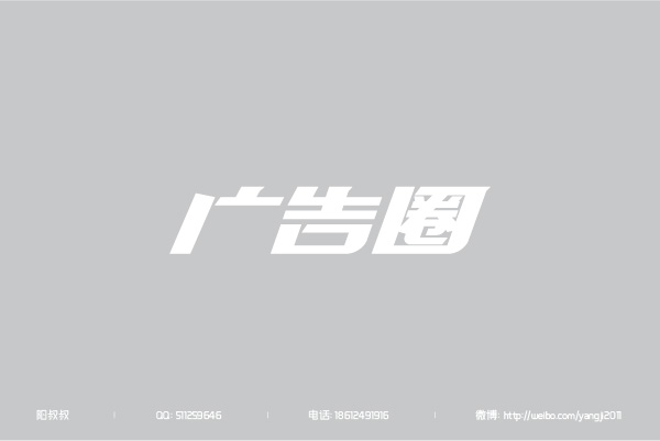 chinesefontdesign.com 2016 07 26 20 54 46 148 Stunningly Beautiful Chinese Fonts Logo Designs