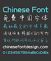 Chasing The Waves Snow Big Pen Chinese Font-Simplified Chinese Fonts