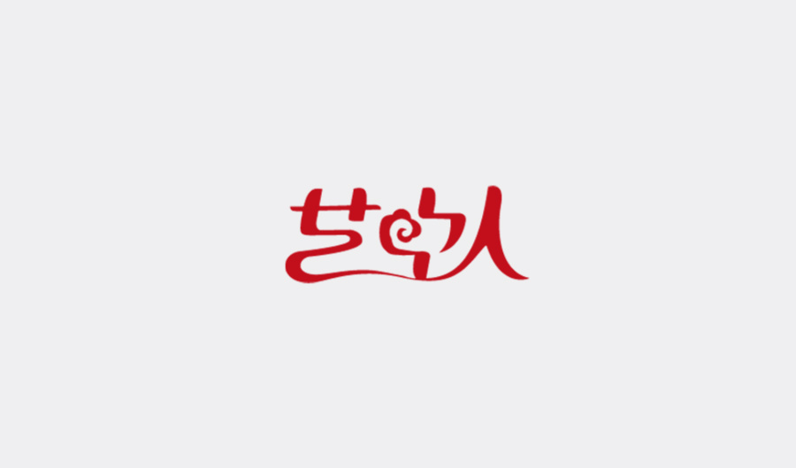 85  Smart Examples of  Chinese Font in Logo Design