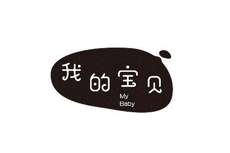 chinesefontdesign.com 2016 07 27 19 29 19 130+ Extremely Impressive Chinese Font Logo Templates
