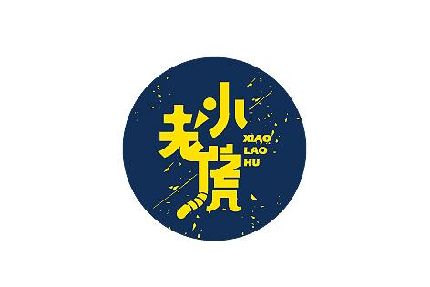 chinesefontdesign.com 2016 07 27 19 29 53 130+ Extremely Impressive Chinese Font Logo Templates