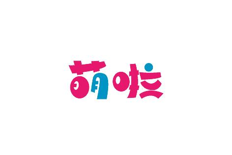 chinesefontdesign.com 2016 07 27 19 30 28 130+ Extremely Impressive Chinese Font Logo Templates