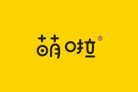 chinesefontdesign.com 2016 07 27 19 30 42 130+ Extremely Impressive Chinese Font Logo Templates