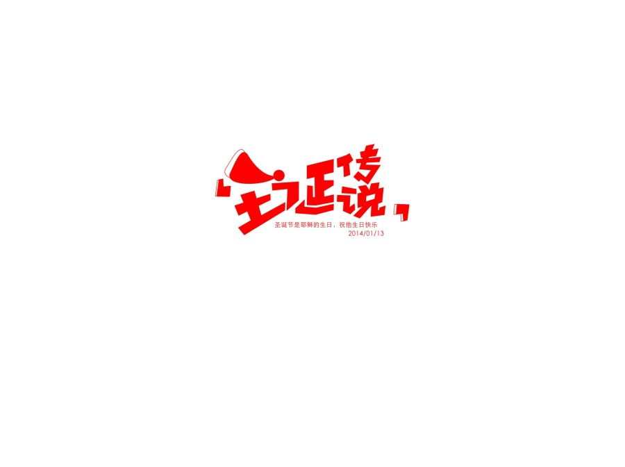 chinesefontdesign.com 2016 07 28 20 55 57 Chinese Font Logo Designs: 140+ Examples of Font Style