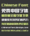 Take off&Good luck Fashionable Bold Figure Chinese Font-Simplified Chinese Fonts