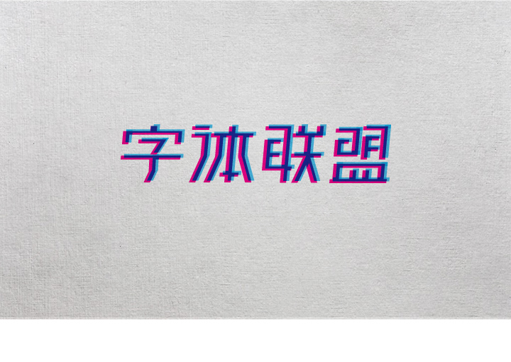 88+ Old Looking Examples of Vintage Chinese Font Logo Designs