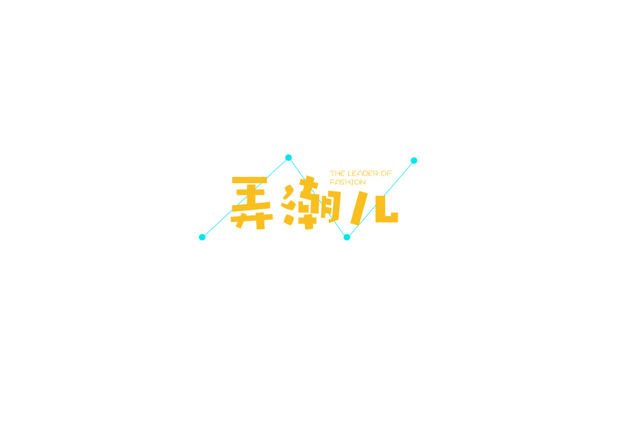 chinesefontdesign.com 2016 07 30 21 04 25 100 Chinese Font Logo Designs for your Chinese Design