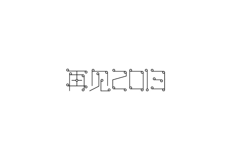 chinesefontdesign.com 2016 07 30 21 04 34 100 Chinese Font Logo Designs for your Chinese Design