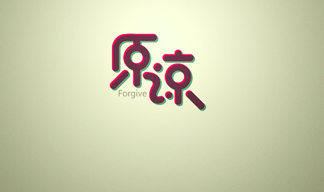 100 Chinese Font Logo Designs for your Chinese Design