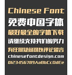 Permalink to Take off&Good luck Charm Bold Figure Chinese Font-Simplified Chinese Fonts