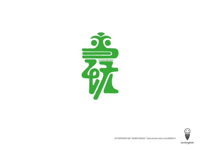 chinesefontdesign.com 2016 07 31 20 44 46 Check Out the New 220+ Chinses Fonts Logo