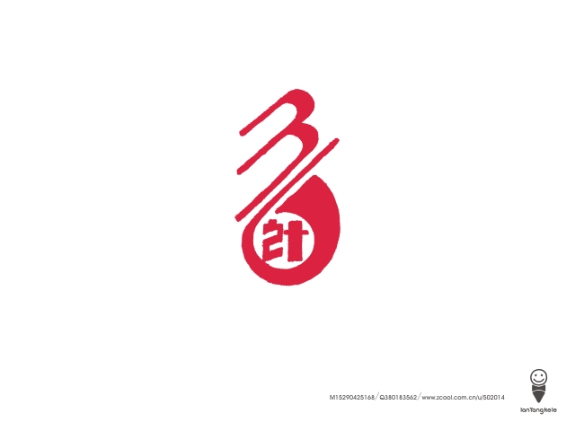 chinesefontdesign.com 2016 07 31 20 44 47 Check Out the New 220+ Chinses Fonts Logo
