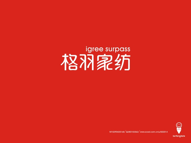 chinesefontdesign.com 2016 07 31 20 45 06 Check Out the New 220+ Chinses Fonts Logo