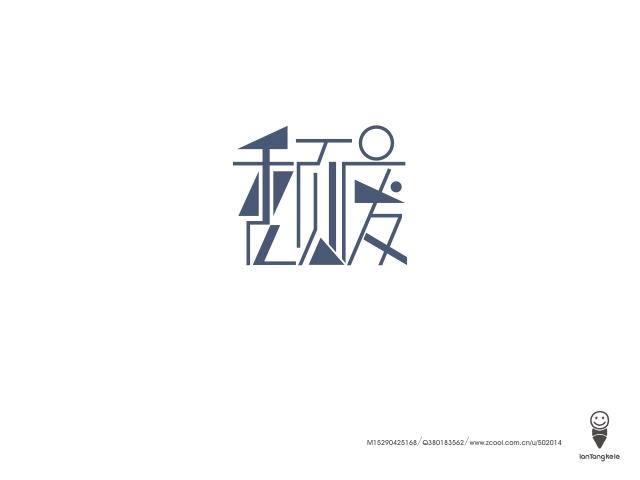Check Out the New 220+ Chinses Fonts Logo