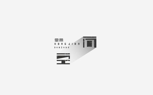 chinesefontdesign.com 2016 08 01 20 52 34 108 Forward thinking Chinese font style