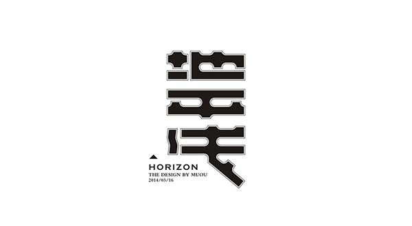 chinesefontdesign.com 2016 08 01 21 52 42 160 Nicely Designed Chinese Font Style Logos