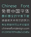 LiQun Ye Geometry Beta Version Chinese Font-Simplified Chinese Fonts