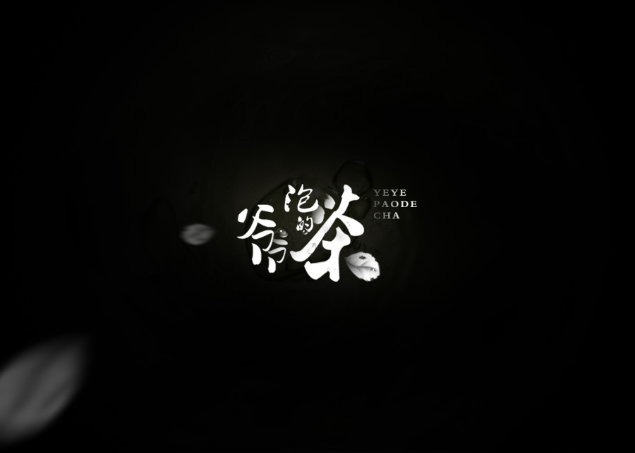 110+ Impressive Chinese Font With Mesmerizing Appearance