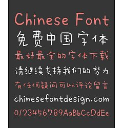 Permalink to Mark Pen Graffiti(child's naive)  Chinese Font-Simplified Chinese Fonts