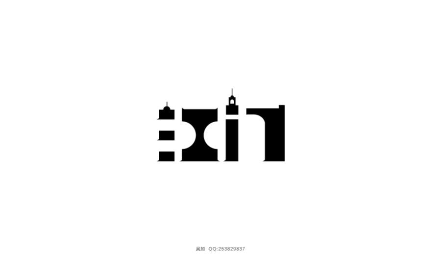 chinesefontdesign.com 2016 08 06 18 34 30 100+ Chinese Font Style Logo Design Inspiration