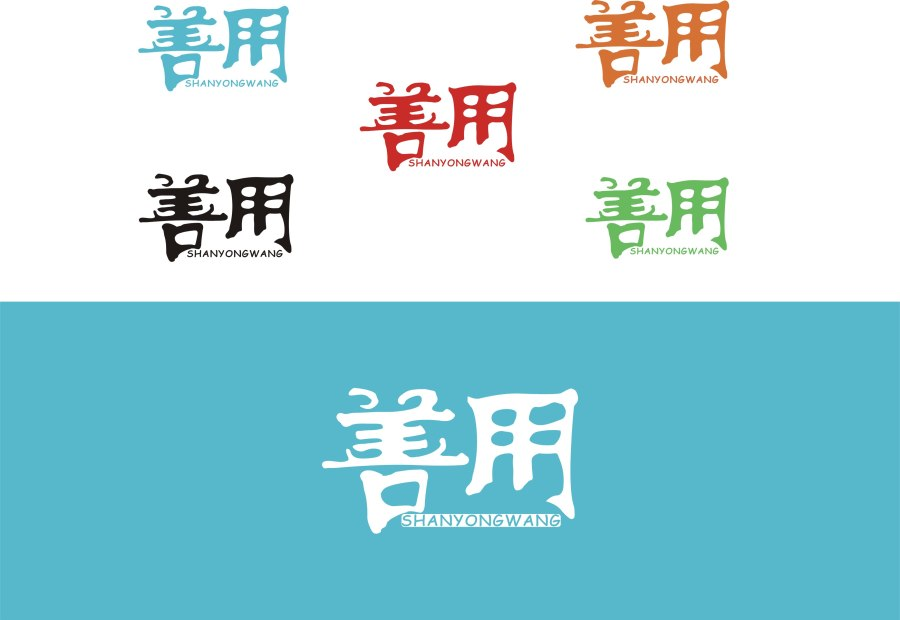 chinesefontdesign.com 2016 08 07 22 18 46 170+ Inspirational Art Chinese Font Logo Designs