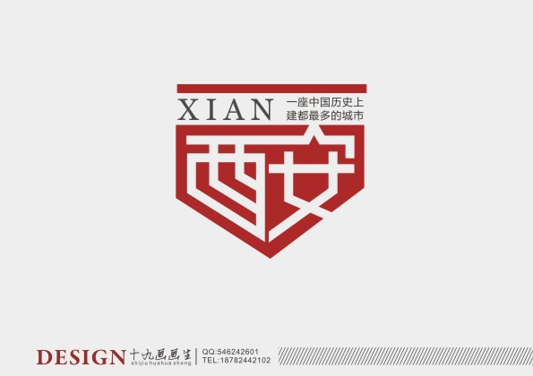 chinesefontdesign.com 2016 08 07 22 18 51 170+ Inspirational Art Chinese Font Logo Designs