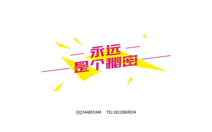 chinesefontdesign.com 2016 08 07 22 20 19 170+ Inspirational Art Chinese Font Logo Designs
