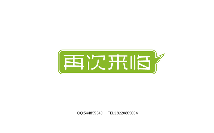 chinesefontdesign.com 2016 08 07 22 20 25 170+ Inspirational Art Chinese Font Logo Designs